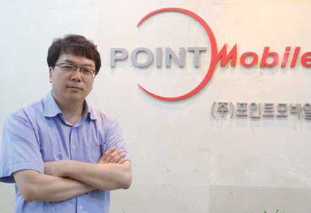 Point Mobile: Quality Focused Manufacturer of Rugged Mobile Computers